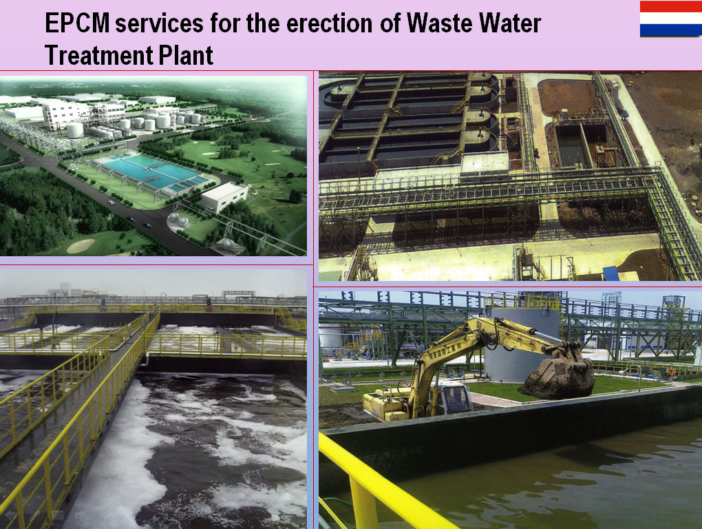 EPCM-services-for-the-erection-of-Waste-Water-Treatment-Plant